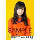 SKE48 2019年6月度 net shop限定個別生写真5枚セットvol.1 荒井優希