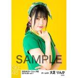 SKE48 2019年6月度 net shop限定個別生写真5枚セットvol.1 大芝りんか