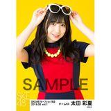 SKE48 2019年6月度 net shop限定個別生写真5枚セットvol.1 太田彩夏
