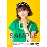 SKE48 2019年6月度 net shop限定個別生写真5枚セットvol.1 北野瑠華