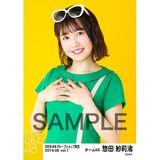 SKE48 2019年6月度 net shop限定個別生写真5枚セットvol.1 惣田紗莉渚