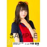 SKE48 2019年6月度 net shop限定個別生写真5枚セットvol.1 中野愛理