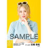 SKE48 2019年6月度 net shop限定個別生写真5枚セットvol.1 古畑奈和