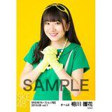 SKE48 2019年6月度 net shop限定個別生写真5枚セットvol.1 相川暖花