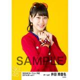 SKE48 2019年6月度 net shop限定個別生写真5枚セットvol.1 井田玲音名