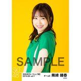 SKE48 2019年6月度 net shop限定個別生写真5枚セットvol.1 熊崎晴香