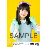 SKE48 2019年6月度 net shop限定個別生写真5枚セットvol.1 倉島杏実