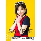 SKE48 2019年6月度 net shop限定個別生写真5枚セットvol.1 後藤楽々