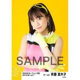 SKE48 2019年6月度 net shop限定個別生写真5枚セットvol.1 斉藤真木子