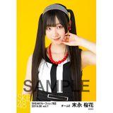 SKE48 2019年6月度 net shop限定個別生写真5枚セットvol.1 末永桜花