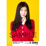 SKE48 2019年6月度 net shop限定個別生写真5枚セットvol.1 谷真理佳