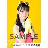 SKE48 2019年6月度 net shop限定個別生写真5枚セットvol.1 西満里奈