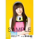 SKE48 2019年6月度 net shop限定個別生写真5枚セットvol.1 野々垣美希