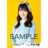 SKE48 2019年6月度 net shop限定個別生写真5枚セットvol.1 平田詩奈