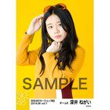 SKE48 2019年6月度 net shop限定個別生写真5枚セットvol.1 深井ねがい