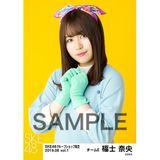 SKE48 2019年6月度 net shop限定個別生写真5枚セットvol.1 福士奈央