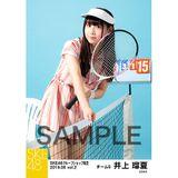 SKE48 2019年6月度 net shop限定個別生写真5枚セットvol.2 井上瑠夏