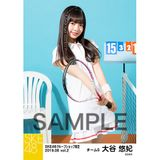 SKE48 2019年6月度 net shop限定個別生写真5枚セットvol.2 大谷悠妃