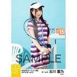 SKE48 2019年6月度 net shop限定個別生写真5枚セットvol.2 北川愛乃