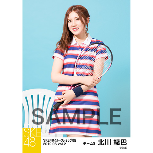 SKE48 2019年6月度 net shop限定個別生写真5枚セットvol.2 北川綾巴