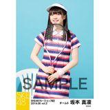 SKE48 2019年6月度 net shop限定個別生写真5枚セットvol.2 坂本真凛