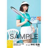 SKE48 2019年6月度 net shop限定個別生写真5枚セットvol.2 仲村和泉