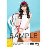 SKE48 2019年6月度 net shop限定個別生写真5枚セットvol.2 野島樺乃