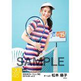 SKE48 2019年6月度 net shop限定個別生写真5枚セットvol.2 松本慈子