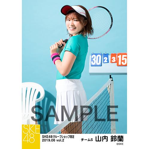 SKE48 2019年6月度 net shop限定個別生写真5枚セットvol.2 山内鈴蘭