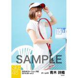 SKE48 2019年6月度 net shop限定個別生写真5枚セットvol.2 青木詩織