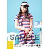 SKE48 2019年6月度 net shop限定個別生写真5枚セットvol.2 荒井優希