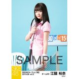 SKE48 2019年6月度 net shop限定個別生写真5枚セットvol.2 江籠裕奈