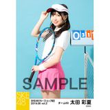 SKE48 2019年6月度 net shop限定個別生写真5枚セットvol.2 太田彩夏