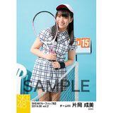 SKE48 2019年6月度 net shop限定個別生写真5枚セットvol.2 片岡成美