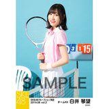 SKE48 2019年6月度 net shop限定個別生写真5枚セットvol.2 白井琴望