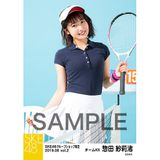 SKE48 2019年6月度 net shop限定個別生写真5枚セットvol.2 惣田紗莉渚