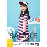 SKE48 2019年6月度 net shop限定個別生写真5枚セットvol.2 竹内彩姫
