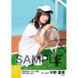 SKE48 2019年6月度 net shop限定個別生写真5枚セットvol.2 中野愛理
