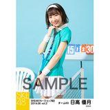 SKE48 2019年6月度 net shop限定個別生写真5枚セットvol.2 日高優月