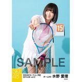 SKE48 2019年6月度 net shop限定個別生写真5枚セットvol.2 水野愛理