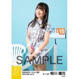 SKE48 2019年6月度 net shop限定個別生写真5枚セットvol.2 相川暖花