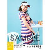SKE48 2019年6月度 net shop限定個別生写真5枚セットvol.2 井田玲音名