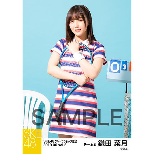 SKE48 2019年6月度 net shop限定個別生写真5枚セットvol.2 鎌田菜月