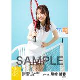 SKE48 2019年6月度 net shop限定個別生写真5枚セットvol.2 熊崎晴香