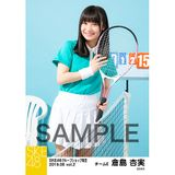 SKE48 2019年6月度 net shop限定個別生写真5枚セットvol.2 倉島杏実