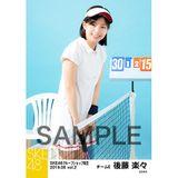 SKE48 2019年6月度 net shop限定個別生写真5枚セットvol.2 後藤楽々
