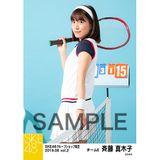 SKE48 2019年6月度 net shop限定個別生写真5枚セットvol.2 斉藤真木子