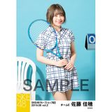 SKE48 2019年6月度 net shop限定個別生写真5枚セットvol.2 佐藤佳穂