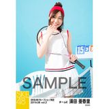 SKE48 2019年6月度 net shop限定個別生写真5枚セットvol.2 須田亜香里