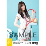 SKE48 2019年6月度 net shop限定個別生写真5枚セットvol.2 谷真理佳